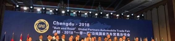 Chengdu conference
